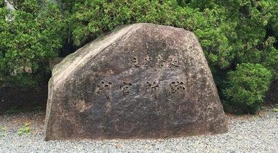 Photo of Historic Site 天領倉敷代官所跡 at 本町7-2, 倉敷市 710-0054, Japan