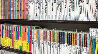 Photo of Bookstore くまざわ書店 稲沢店 at 天池五反田町1, 稲沢市 492-8275, Japan