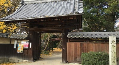 Photo of Temple 祐専寺 at Japan