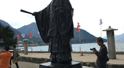 Photo of Historic Site 平清盛像 at 宮島町, 廿日市市, Japan