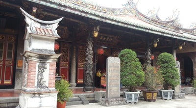 Photo of Temple 保安宮 Bao'an Temple at 哈密街61號, 大同區 103, Taiwan