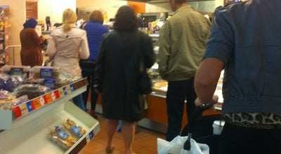 Photo of Bakery Greggs at Meadowhall Shopping Centre, Sheffield S9 1EP, United Kingdom