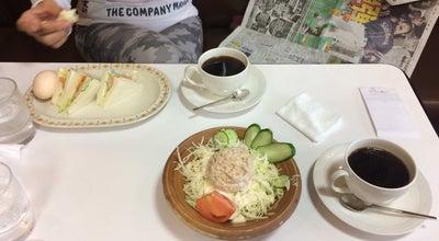 Photo of Tea Room 珈琲屋 ふるふる at 川西町8-8, 芦屋市 659-0072, Japan
