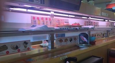 Photo of Sushi Restaurant かっぱ寿司 竜ケ崎店 at 久保台4-1-8, 龍ケ崎市 301-0001, Japan