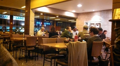 Photo of Brazilian Restaurant Família Jhony's Restaurante e Pastelaria at Shopping Panambi, Toledo, Brazil