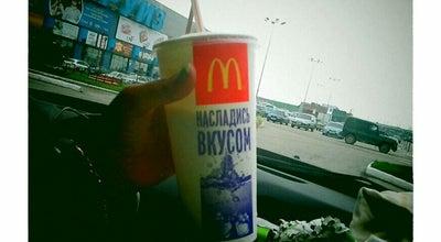 Photo of Burger Joint Макдональдс at Около Круиза, Russia