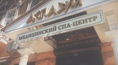 Photo of Spa Аспазия. Медицина и спа at Коблевская Ул, 45, Одесса 65023, Ukraine