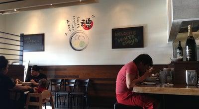 Photo of Japanese Restaurant Monta Chaya at 9310 S Eastern Ave, Las Vegas, NV 89123, United States