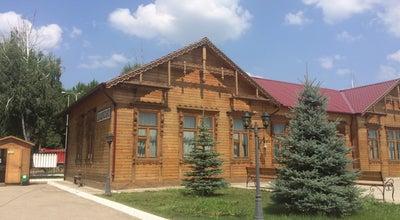 Photo of Museum Поволжский музей железнодорожной техники at Ул. Литвинова, 332 Лит А, Самара 443109, Russia