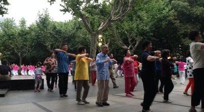 Photo of Park 衡山公园 | Hengshan Park at 广元路2号, 上海市, 上海, China