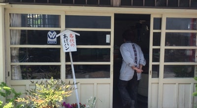 Photo of Bakery キシモト商店 at 加太1341, 和歌山市, Japan