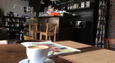 Photo of Coffee Shop КАФЕТЕРИУС Студии Артемия Лебедева at Петербургская 9, Казань, Russia