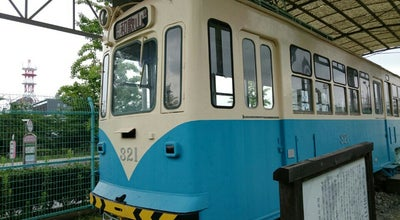 Photo of Park 岡公園 at 岡山丁3, 和歌山市 640-8145, Japan