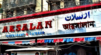 Photo of Middle Eastern Restaurant Arsalan at 191, Park St, Kolkata 700017, India