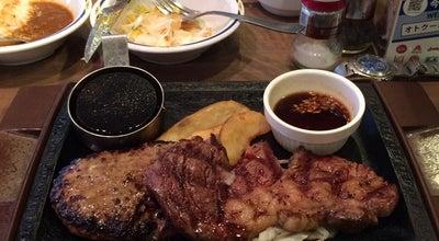 Photo of Steakhouse ステーキガスト富士八幡町店 at 八幡町, 富士市, Japan