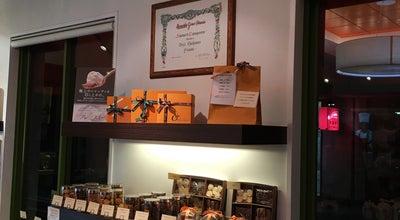 Photo of Dessert Shop パティスリーオランジュ at 西弁財2-2-24, 朝霞市, Japan