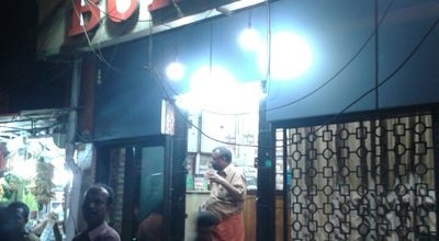 Photo of Indian Restaurant Buhari at Attakulangara, Trivandrum, India