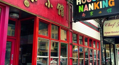 Photo of Chinese Restaurant House of Nanking at 919 Kearny St, San Francisco, CA 94133, United States
