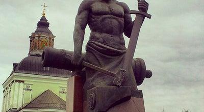 Photo of Monument / Landmark Памятник Никите Демидову at Октябрьская Ул., 2, Tula, Russia