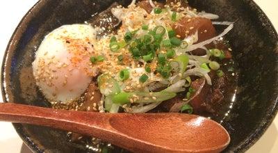 Photo of Cafe 路庵 at 温泉津町温泉津口31, 大田市 699-2501, Japan