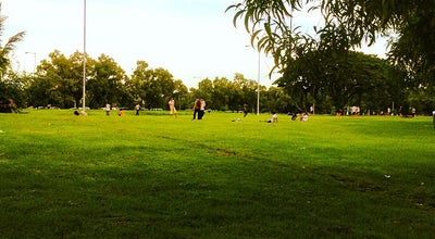 Photo of Trail Ayala Jogging Area at Cebu Business Park, Cebu City 6000, Philippines