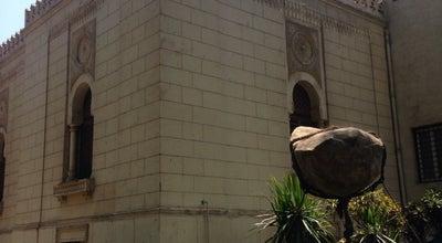 Photo of Art Gallery Gezira Art Center at El Sheikh El Marsafy St, Zamalek, Cairo, Muḩāfaz̧at al Qāhirah, Egypt