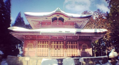 Photo of Buddhist Temple 延暦寺 戒壇院 at 坂本本町4220, Ōtsu 520-0116, Japan