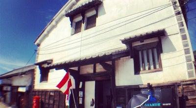 Photo of History Museum いろは丸展示館 at 鞆町鞆842, 福山市 720-0201, Japan