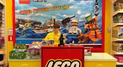 Photo of Toy / Game Store LEGO at Трк «горки», Челябинск, Russia