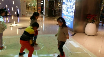 Photo of Arcade Tom's World at 龙之梦6楼, China