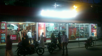 Photo of Bakery Lekshmi Bakers at Lekshmi Bakers,college Junction, Kollam, India