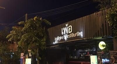 Photo of Beer Garden ตลาดใหญ่ พา-เพลิน (ริมมูล) at Ubon Ratchathani, Thailand