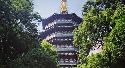 Photo of Historic Site 雷峰塔 Leifeng Pagoda at 南山路15号 Nanshan Rd., Hangzhou, Zh, China