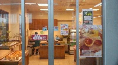 Photo of Bakery トランドール 黒崎駅店 at 八幡西区黒崎3-15-1, 北九州市, Japan