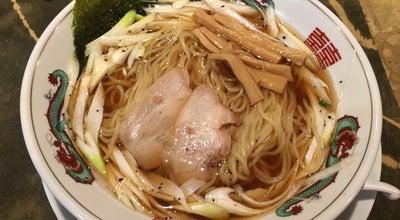 Photo of Ramen / Noodle House 拉麺伝家 宝刀 at 御影新田2595-5, 小諸市 384-0808, Japan