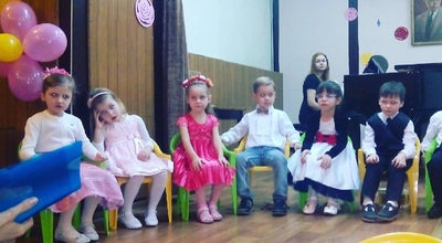 Photo of Music Venue Музыкальная Школа #1 им. Леонтовича at Artyoma Street 66, Donetsk, Ukraine