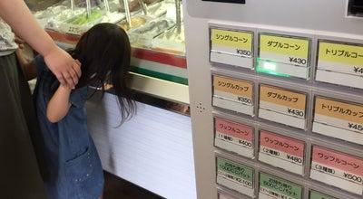 Photo of Ice Cream Shop ジェラートちるちる at 滋野甲415-1, 小諸市 384-0809, Japan