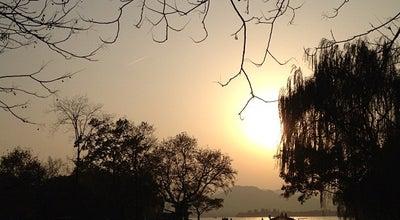 Photo of Lake 西湖天地 | Xihu Tiandi at 147 Nanshan Road, Hangzhou, Zh, China