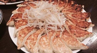Photo of Dumpling Restaurant むつぎく 砂山店 at 中区砂山町356-5, 浜松市 430-0926, Japan
