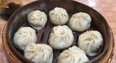 Photo of Dumpling Restaurant Lhasa Fast Food at 37-50 74th St, Jackson Heights, NY 11372, United States