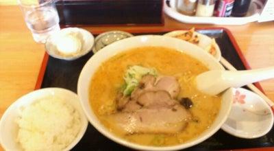 Photo of Ramen / Noodle House らーめんハウス竹よし at 宮の森町3-9, 室蘭市, Japan