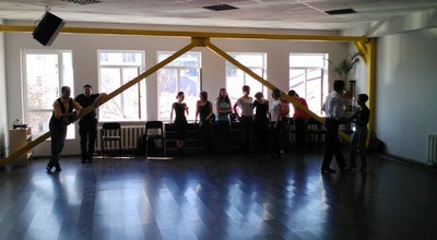 Photo of Dance Studio El Ritmo at Коммунистическая Ул., 45/3, Уфа 450077, Russia