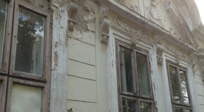 Photo of Historic Site Будинок художника Рошковича / House of painter Roshkovych at Вул. Капітульна, Ужгород 88000, Ukraine