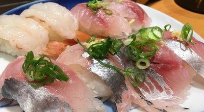 Photo of Sushi Restaurant まぐろ家まる 東香里店 at 高田1‐5‐21, 枚方市, Japan