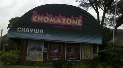 Photo of BBQ Joint Choma Zone,Mombasa road at Nairobi, Kenya