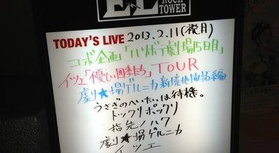 Photo of Music Venue 立川BABEL at 錦町1-3-18, 立川市 190-0022, Japan