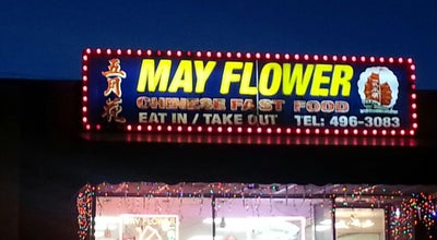 Photo of Chinese Restaurant Mayflower  Restaurant Inc at 414 S Military Ave, Green Bay, WI 54303, United States