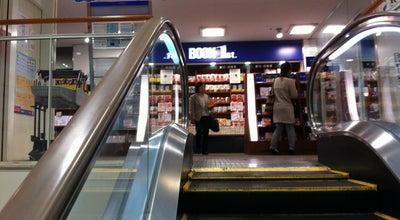Photo of Bookstore ブックファースト ルミネ川越店 at 脇田本町39-19, 川越市 350-1123, Japan