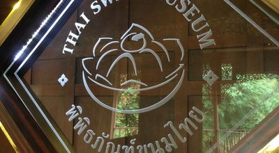 Photo of Art Museum พิพิธภัณฑ์ขนมไทย at ตลาดน้ำอัมพวา, สมุทรสงคราม, Thailand