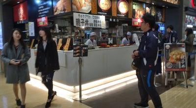 Photo of Wings Joint 鳥開総本家 さいたま新都心店 at 大宮区吉敷町4-263-1, さいたま市 330-9559, Japan